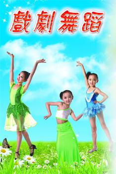 大高雄電子商圈-戲劇舞蹈