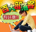 北高雄漢神巨蛋商圈_百大部落客