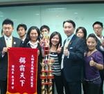 北高雄漢神巨蛋商圈_台灣完美國際-霸天系統