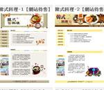 網站建置、網站架設、網頁美工、網頁設計