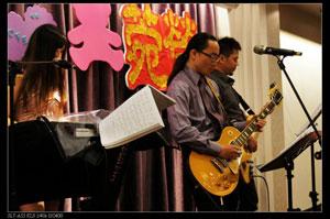 高雄,瘋狂蝸牛,婚禮樂團,吉他教學