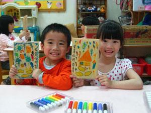 高雄左營幼稚園,高雄左營幼兒園