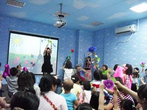 高雄鼓山幼稚園,幼兒園