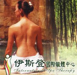 牛角鬆筋SPA,高雄岩盤浴,腰痠背痛