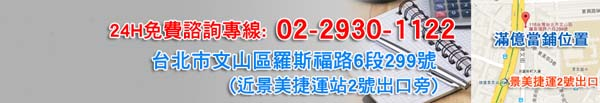 台北汽車借款,台北機車借款,台北機車借錢