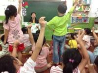 高雄市大樹區幼兒園、幼稚園