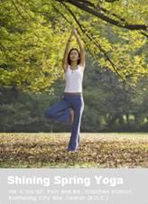 美麗春天,高雄,瑜珈,生活瑜珈