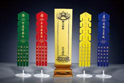 高雄,台南,嘉義,雅臻鴻,生活護照